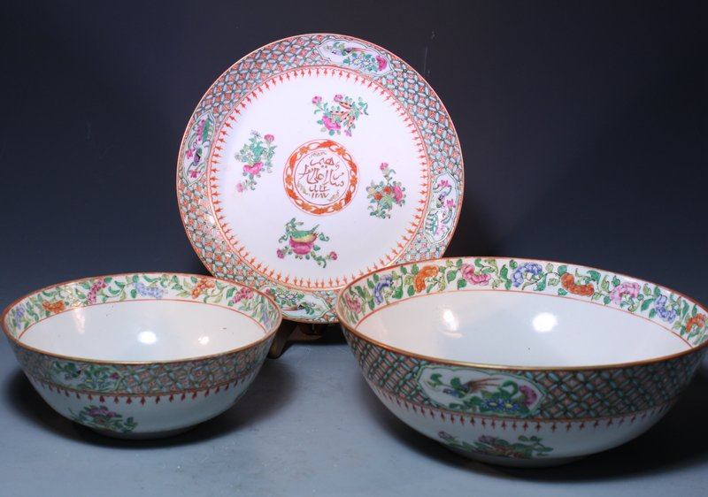 INCREDIBLE MID 19 C. PERSIAN PORCELAIN SET