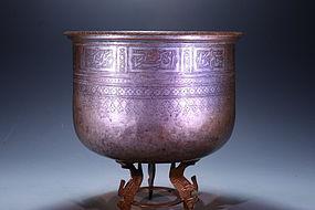 Persian, Zand Tinned Copper Vessel,