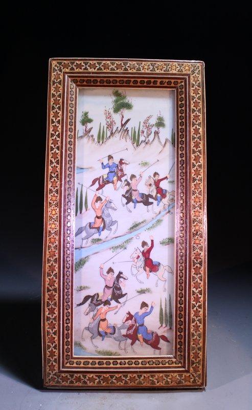 Persian Miniature Painting.