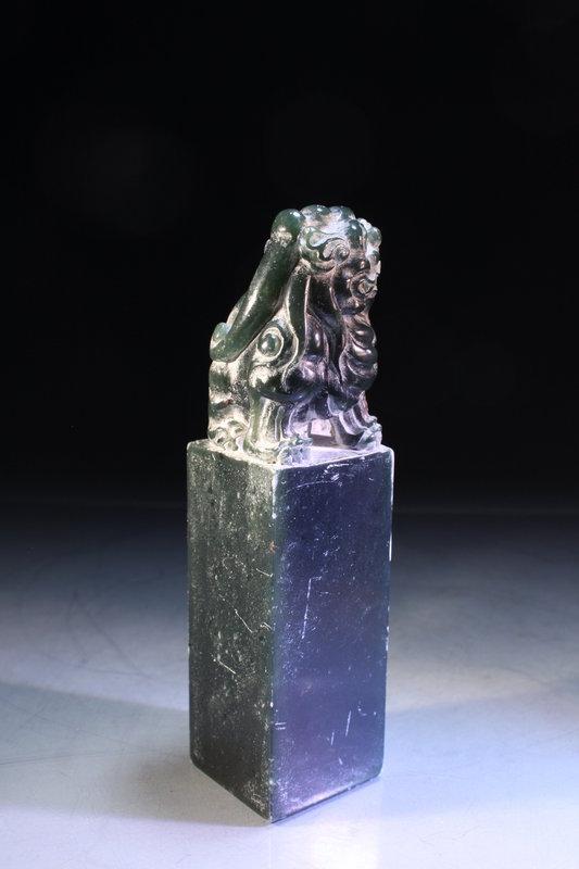 Chinese Jade Seal.