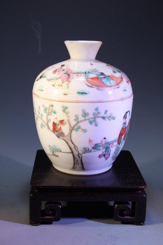 Chinese Enameled Porcelain Lidded Dish,