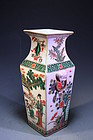 19th C. Chinese Enameled Porcelain Square Vase