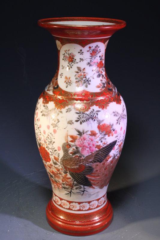 Japanese Antique Gilt Kutani Porcelain Vase,