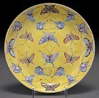 Superb Chinese Qing yellow porcelain Bowl,