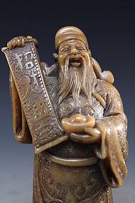 Chinese Shou-Shan Stone Carving Figure, Scholar
