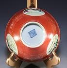 Antique Chinese Porcelain Bowl,