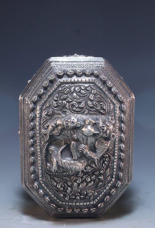 Antique Burmese Silver Box,