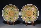 Chinese Yellow Ground Enameled Porcelain Bowls.
