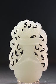 Chinese Carved Celadon Jade Pendant.