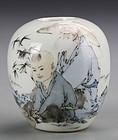 Superb Antique Chinese Famille Rose Porcelain Jar.