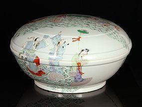 Large Chinese Famille Rose Porcelain Bowl.