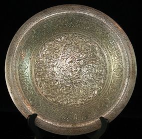 Very Fine Large Persian Silver Bowl.