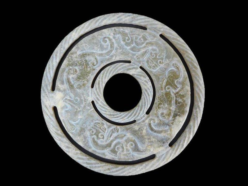 Antique Chinese Jade Bi Ornament.