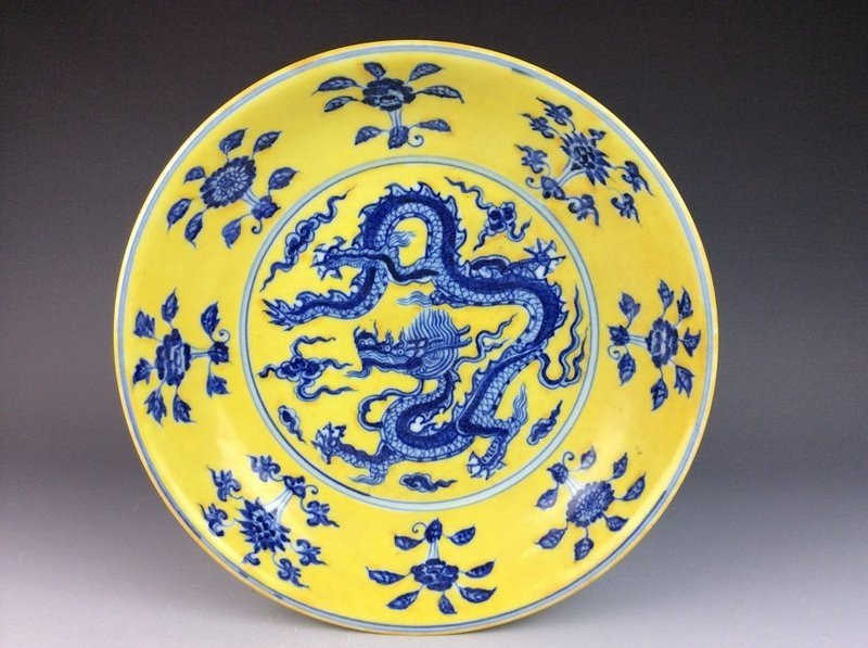 Fine Chinese Porcelain Bowl.