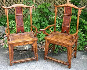 Chinese yoke back elmwood arm chairs, Shanxi province