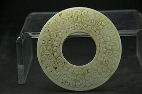 Jade Disc, China, Qing Dynasty