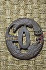 Samurai Sword Guard, Japan, Early Edo Per.