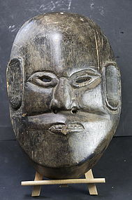 Household Protection Mask, Nepal, 19th C.