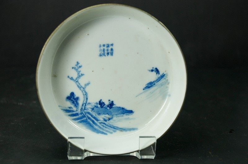 Fine Porcelain Cup, China, Qing Dynasty