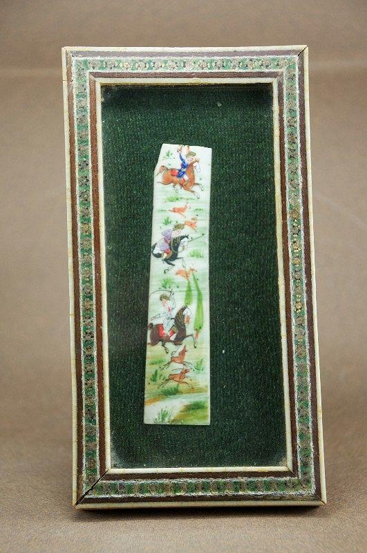 Fragmentary Persian Miniature
