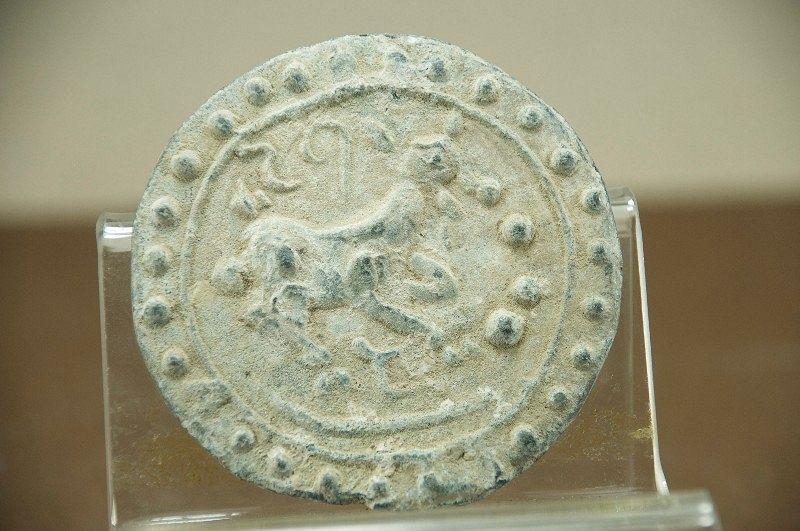 Large Medallion # 1, Tin Alloy, Ca. 15th-18th C.