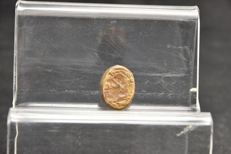 Bronze Pendant Seal, Bactria, Ca. 300 BC