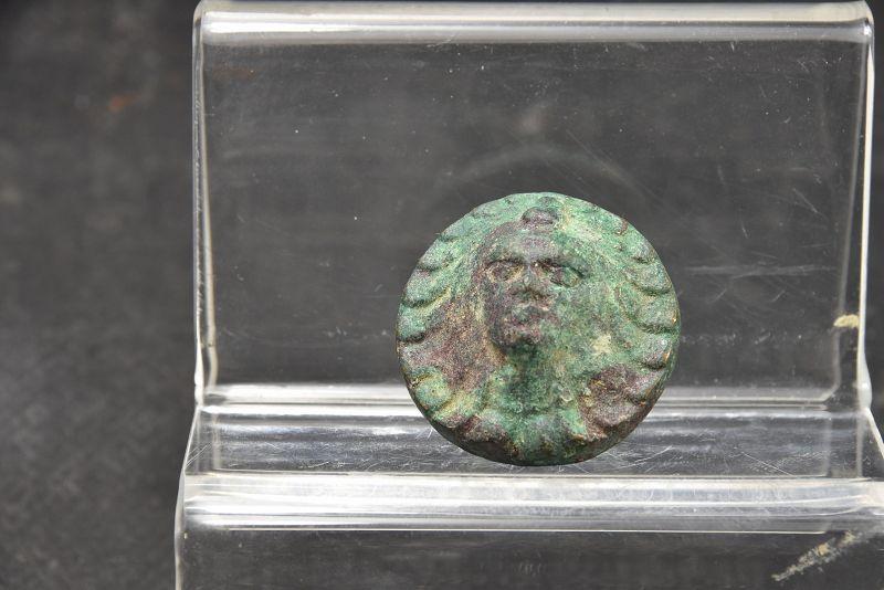 Large Bronze Ring, Bactria, Ca. 400 B.C.