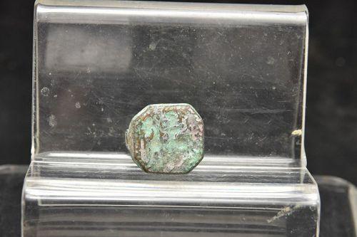 Bronze Seal Ring, Mesopotamia, Ca. 8th Century BC