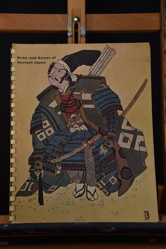 A Set of 12 Booklets Related to Japanese Samurai Arms & Armor