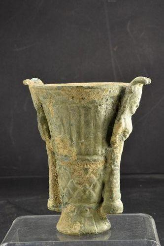 Bronze Rhyton, Mesopotamian Civilisation, Ca. 2000 BC
