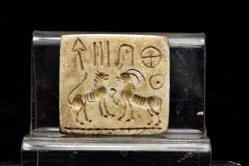 Rare Steatite Seal, Indus Valley Civilisation