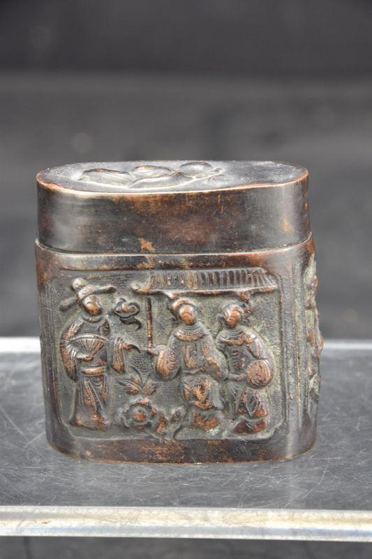 A Fine Opium Box, China, 19th C.