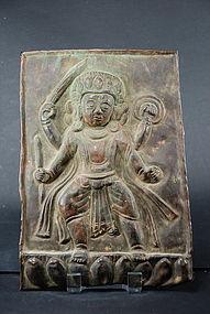 Temple Plaque of Vishnu, Nepal, 17th/18th C.