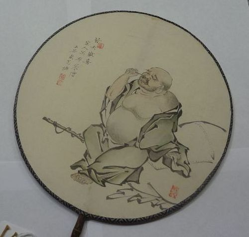 Vintage or Antique Chinese Painted Fan Arhat