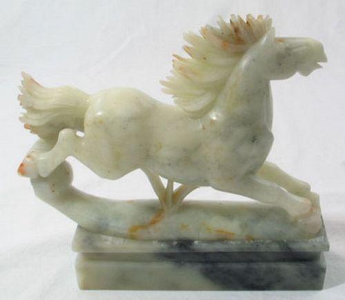 Chinese Soapstone Horse