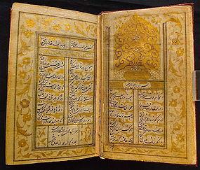 PERSIAN MANUSCRIPT CIRCA 1800