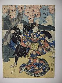 JAPANESE PRINT ASHIYUKI