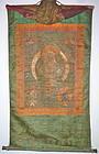 TIBETAN TANKG-KA 18TH CENTURY