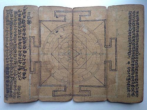 NEPALESE MANUSCRIPT