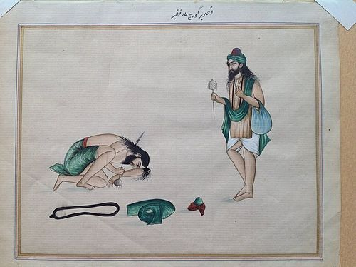 INDIAN SIKH DRAWING