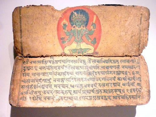 NEPALESE MANUSCRIPT 17/18 th century
