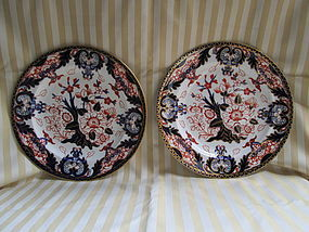 Pair Derby �King�s pattern� dinner plates, c. 1885