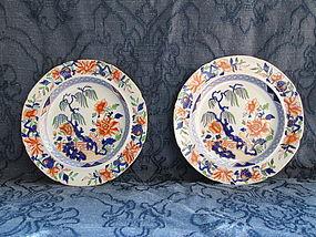 Pair Hicks & Meigh Ironstone plates c.1820