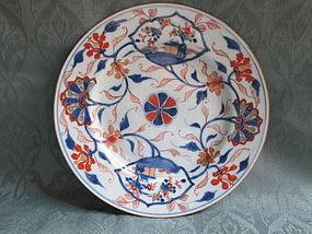 Chinese Imari export plate 1st half 18th century