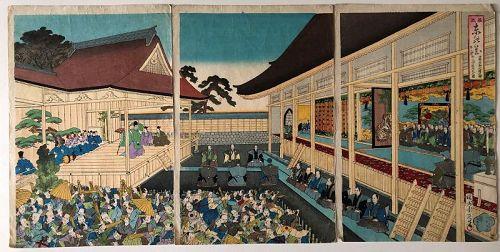 Japanese woodblock triptych, Noh play Edo castle Chikanobu 1889