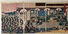 Japanese woodblock print, the 47 ronin war council, Kunitero