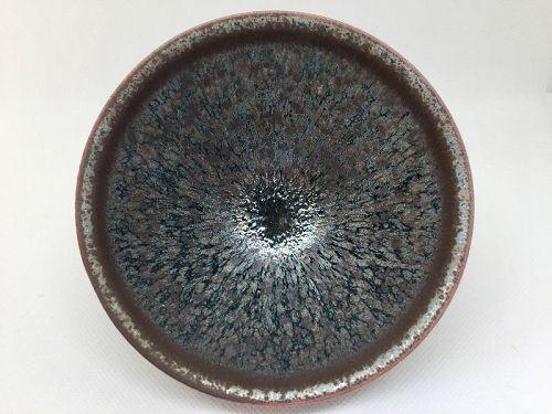 Oil Spot Tenmoku Chawan by Takeshi Furukawa