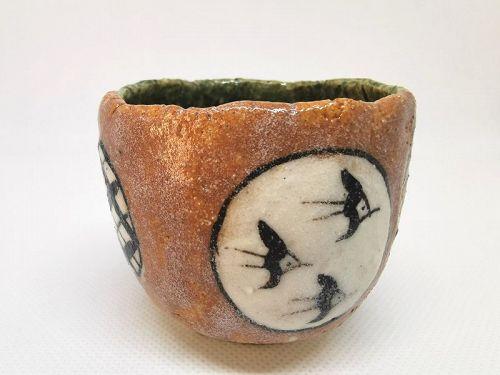 Narumi Oribe Guinomi cup by Yu Nishioka