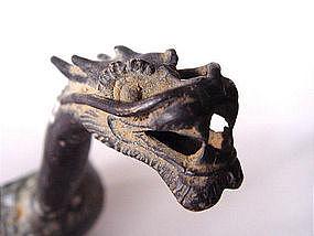 Indonesian 11th century bronze ladle !