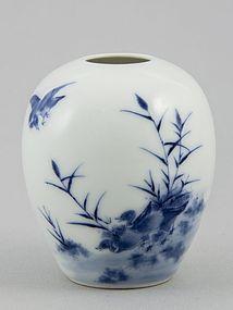 Excellent marked Jiangxi Ciye Gongsi blue &  white vase
